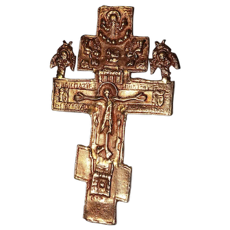 Vintage Hand Crafted 10K Gold Cross 60.2 grams