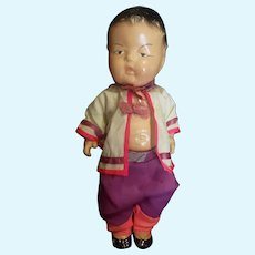 """Neat Composition Asian Baby Toddler Doll 12"""""""