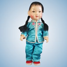 """Cute Vintage Composition 8 1/2"""" Asian Child Doll"""