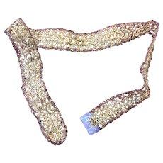 Beautiful Metalic Braid or Belt