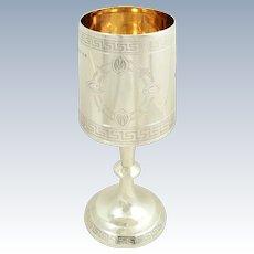 Antique Victorian Sterling Silver Wine Goblet 1880