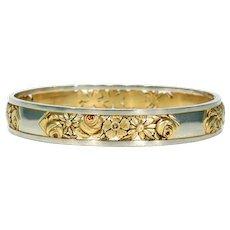 French Art Deco Two Tone 18k Gold Bangle Bracelet Pierced Floral Pattern