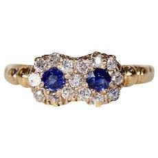 Victorian Double Sapphire Diamond Cluster Ring Hallmarked 1897