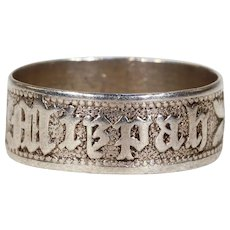 Antique Silver 'Mizpah' Blessing Ring Hallmarked 1882