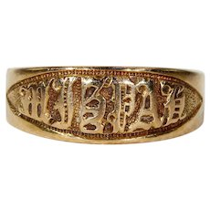 Antique Edwardian Mizpah Ring 18k Gold