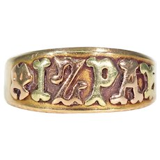Victorian Mizpah Ring 18k Gold Three Color