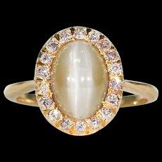 Cat's Eye Chrysoberyl Diamond Clluster Ring