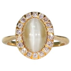 Cat's Eye Chrysoberyl Diamond Clluster Ring