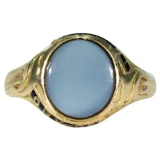 Victorian Sardonyx Memorial Ring 18k Gold In Memory Of