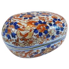 Rare Meiji Period Kutani / Imari Oval Shaped Covered Box