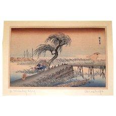 "Antique  Ando Hirishigi  Wood Block Print ""A WINDY DAY"""