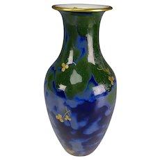 c1926 Sevres Porcelain Flambe Glaze Vase