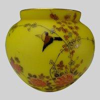 Antique Thomas Webb Aesthetic Lemon Yellow Satin Glass Vase