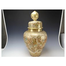 Massive Antique Japanese Satsuma Lidded Vase Jar