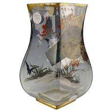 Antique Baccarat Hand Painted Enamel Japonisme Frogs Fish Glass Vase