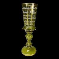 "Antique Bohemian 19c Glass Commemorative Chalice Vase 14"" Tall"