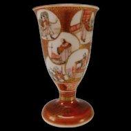 Fantastic Japanese Meiji Kutani Hand Painted Miniature Vase and 1000 Marks