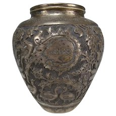 Antique Persian Qajar Silver Chased Fancy Engraved Vase