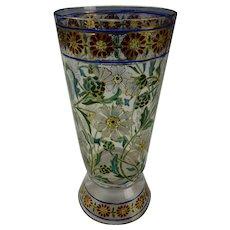 Antique Bohemian Lobmeyr Enamel Glass Tumbler Beaker