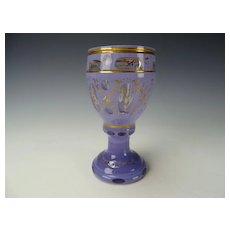Vintage Bohemian Czech Lavender Cut Enamel Overlay Gilt Glass Vase