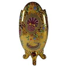 Antique Moser Enameled Cranberry Elegant Glass Vase c1885