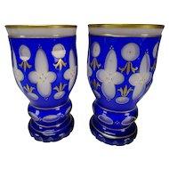 Pair c1930s Bohemian Czech Cased Cut Glass Beakers Vases