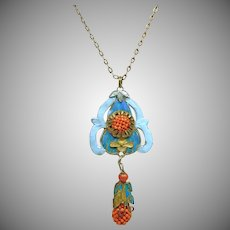 Super!!!          Rare Mandarin Court Pendant with Kingfisher Feathers and Woven Red Salmon Coral on Brass Chain