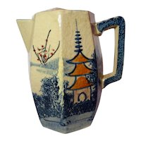 Vintage Made In Japan Ice Lip Pitcher