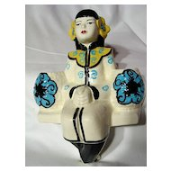 Vintage Weil Ware Oriental Lady Wall Pocket