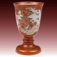 Japanese Porcelain Stem Cup