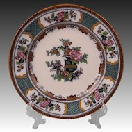 Early 19th C. Printed Transferware Dessert Plate