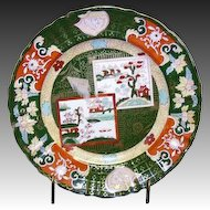 Masons Ironstone Plate in Double Landscape Pattern