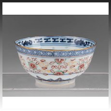 Vintage Chinese Translucent Grains Rice Bowl