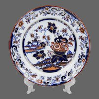 19th C. English Minton Imari Patterned Luncheon Plate