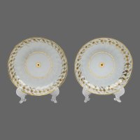 Pair of Late 18th C. Worcester Dishes