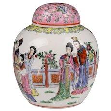 Macau China Petite Porcelain Ginger Jar