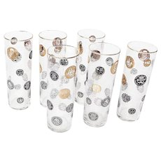 Mid Century Coin Glasses With International Coins- Set of Six