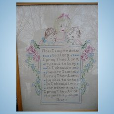 Vintage Lay me Down to Sleep Prayer Embroidered Framed Picture