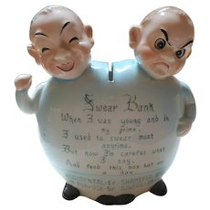 Enesco Swear Bank