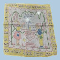 Masha Child's Handkerchief