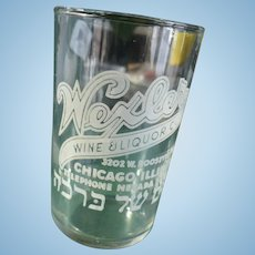 Pre Prohibition Advertising Shot Glass Hebrew Writing