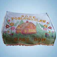 Polish Embroidered Home Towel