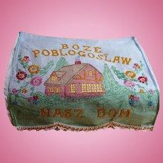 Polish Embroidered Home Towel