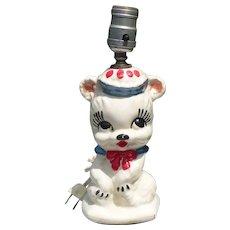 Child's Ceramic Lamb Lamp