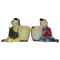 Vintage Royal Copley Asian Boy & Girl Ceramic Figural Planter