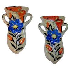 Vintage Pair Of Hand Painted Made In Japan Porcelain Lustreware Wall Pockets