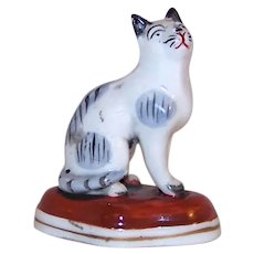 Vintage French Samson Chelsea Porcelain Cat Garniture Figurine