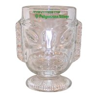 Vintage 1970's Disney World Polynesian Village Glassware