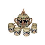 Vintage Gertz German Punch or Cider Bowl and Cups