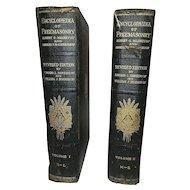 Antique Encyclopedia of Freemasonry Volumes 1 & 2 1918
